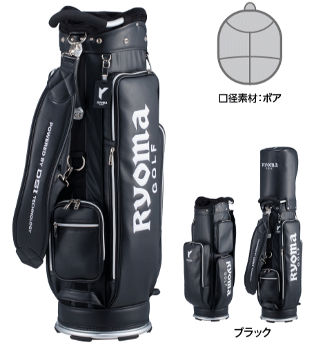 Caddie Bag Light Type
