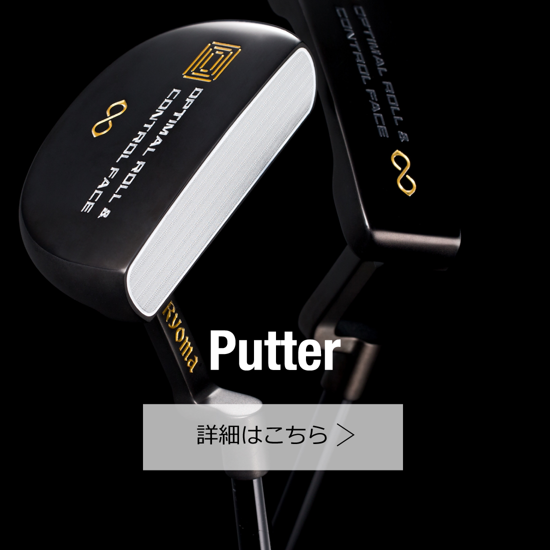 Fairway Wood